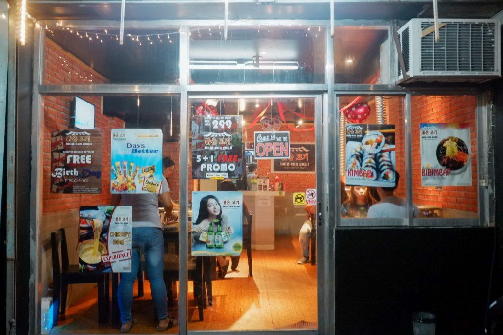 "ALT=""bulg-eun gogii korean restaurant and its unli samgyupsal"""