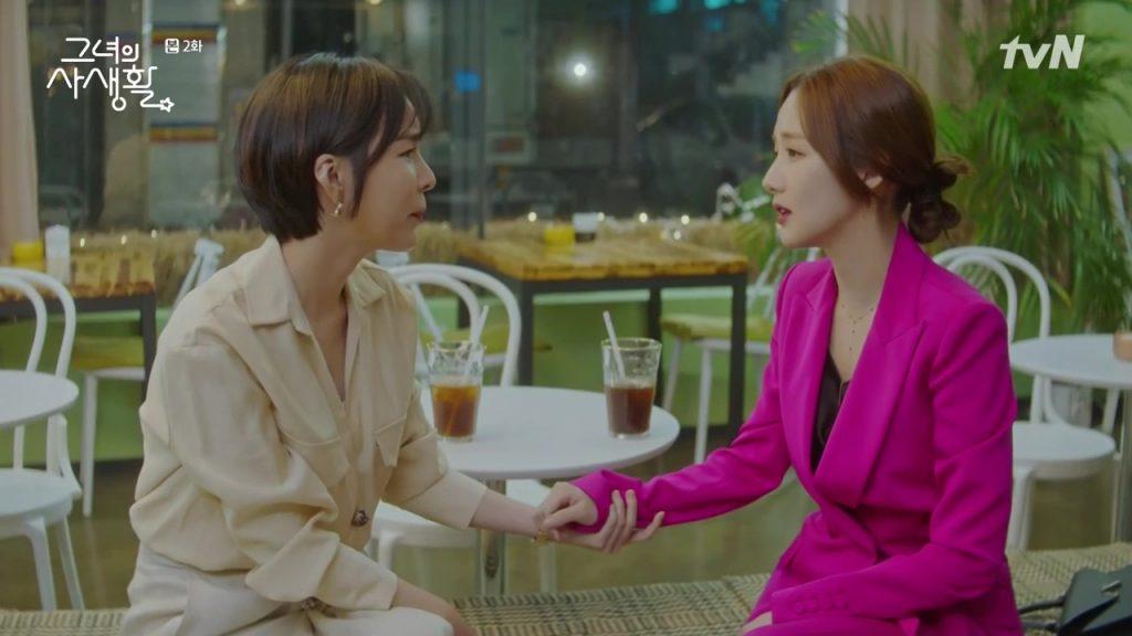 "ALT=""her private life best friends forever deok mi"""