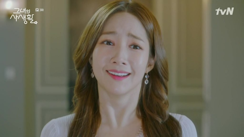 """ALT=""""her private life sung deok mi loves cha si an"""""""
