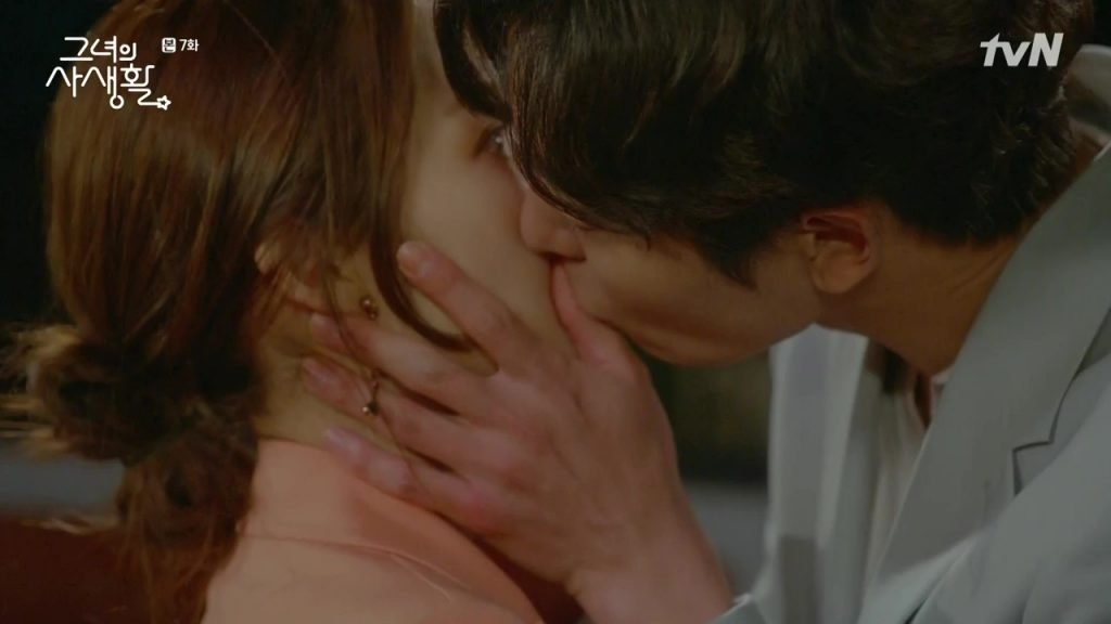 """ALT=""""her private life kissing scene of ryan gold and deok mi"""""""