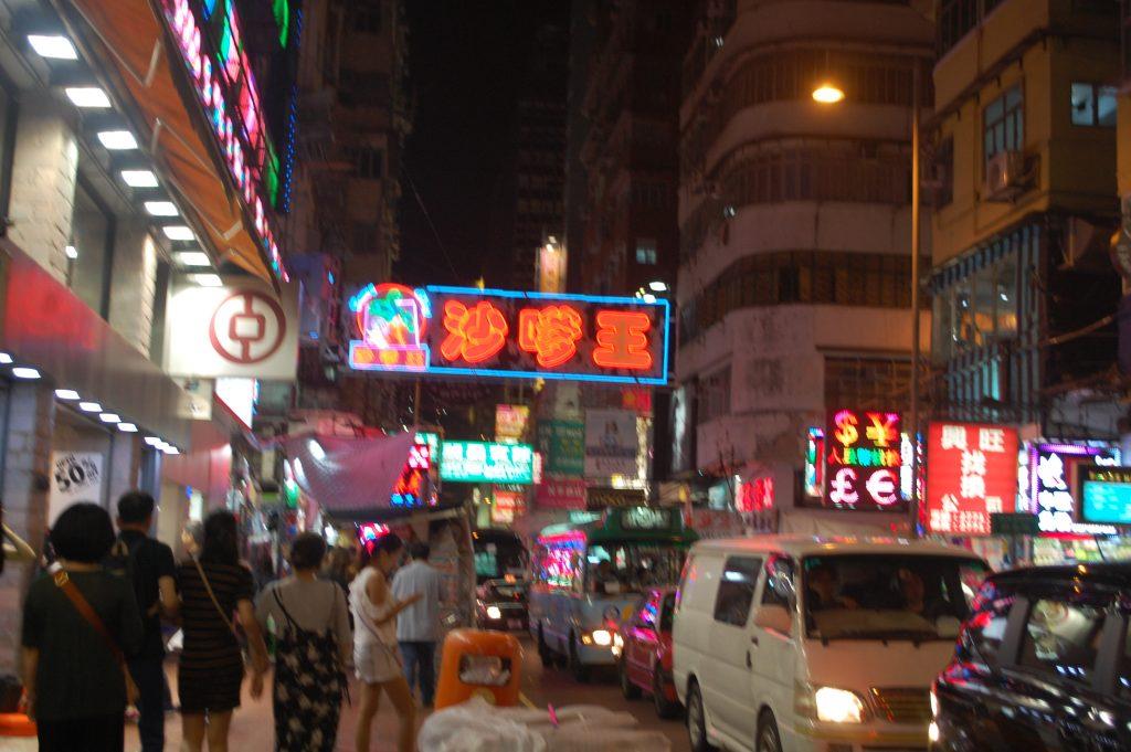 "ALT=""buy cheap souvenirs from mongkok market"""