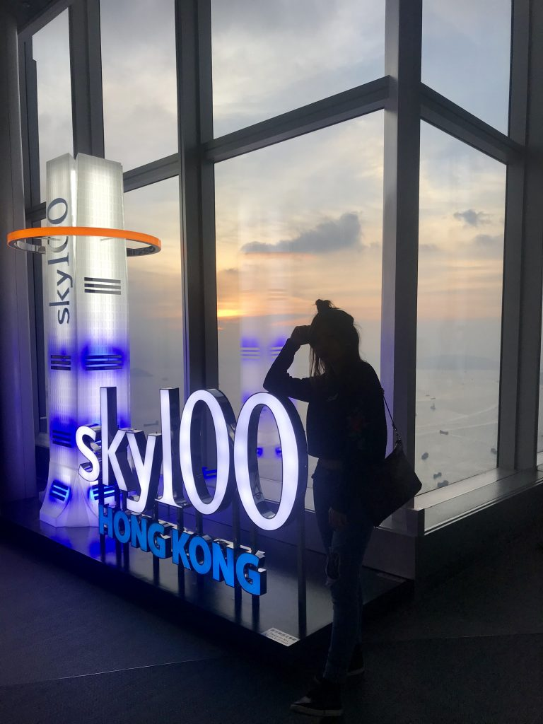"ALT=""hongkong and macau travel guide sky100 tower view"""