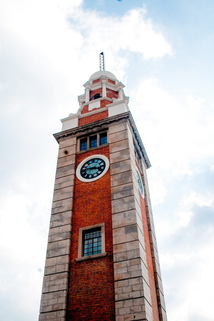 "ALT=""the stunning hongkong clock tower to see"""