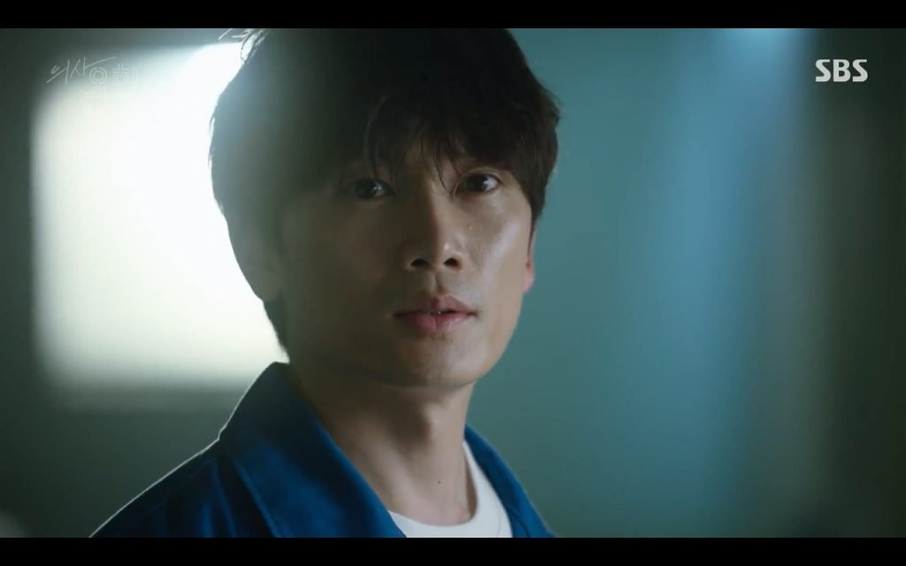 "ALT=""doctor john a korean drama review cha yo han"""