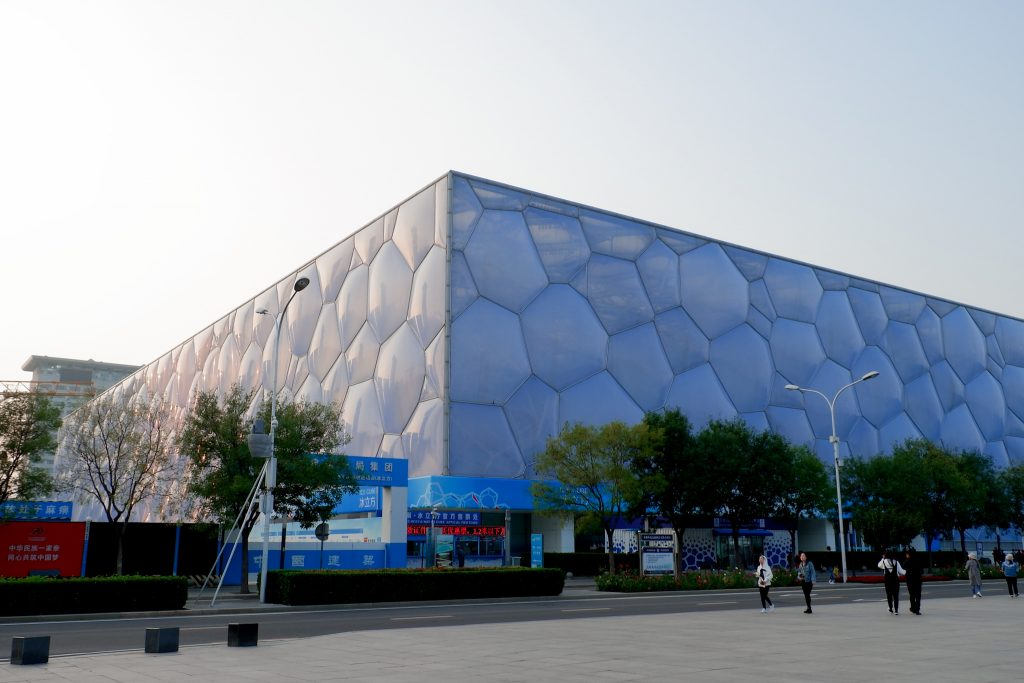 """ALT=""""beijing china and the olympic park"""""""