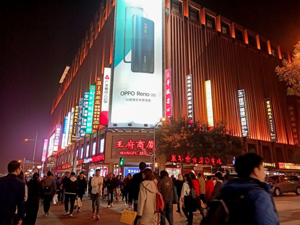 """ALT=""""travel guide to wangfujing beijing china"""""""