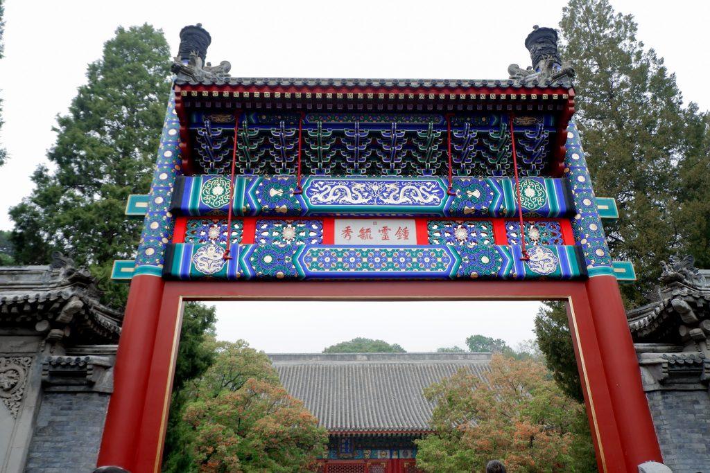 """ALT=""""beijing travel guide fragrant hills"""""""