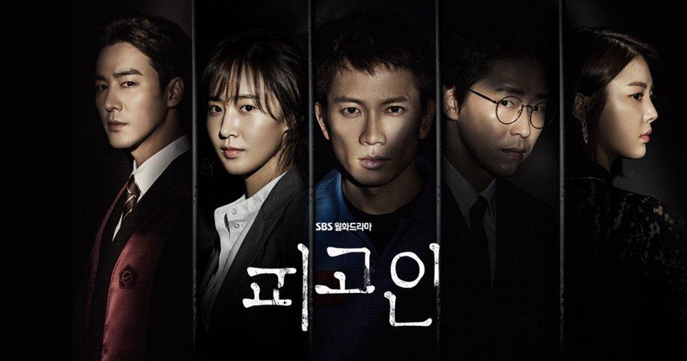 """ALT=""""underrated kdramas to watch tvn korean"""""""
