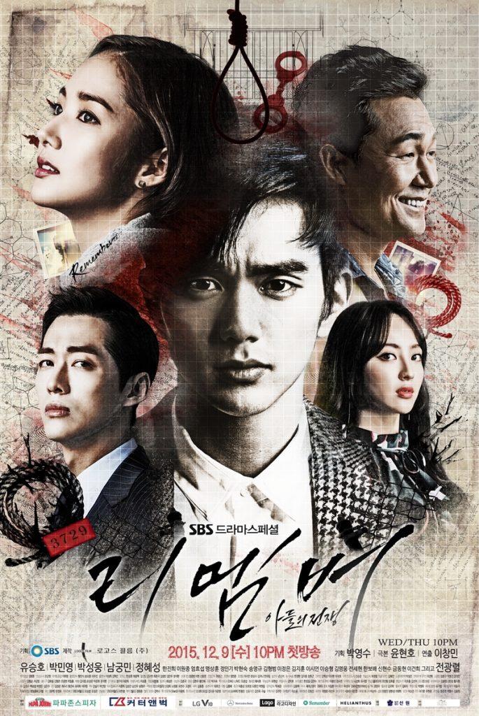 "ALT=""remember war of the son korean drama"""