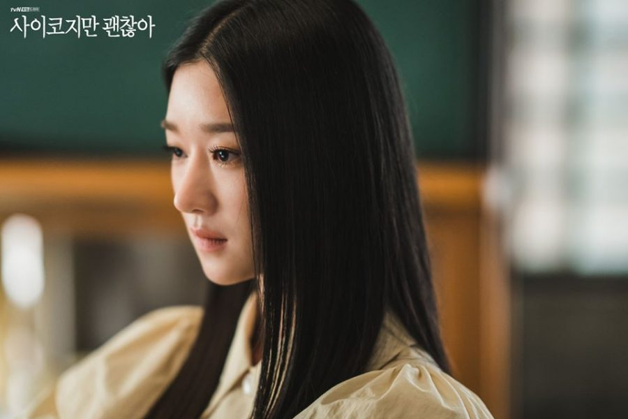 "ALT=""psycho but its okay korean drama review"""