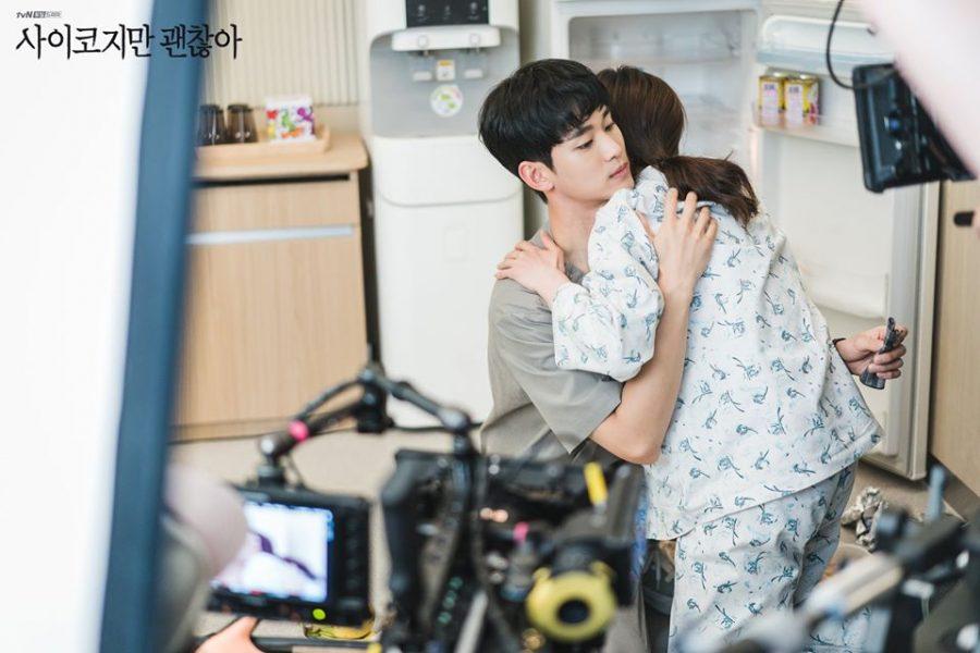 "ALT=""psycho but its okay kim soo hyun"""