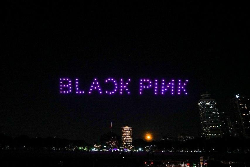 blackpink globe campaign partnership